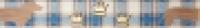 Бордюр B03/04/6131 Такса синий 6x40 см
