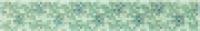 Бордюр С1524/2117 Гринвич зеленый 3,1x20 см