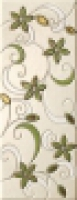 Декор Tiffany Flowers Smeraldo Inserto 20x50,2 см