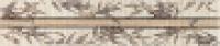 EV02/6131 Бамбук 25x5.4