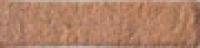 Тротуарная плитка Porfido Rosa Sestino 7,25х30,5 см