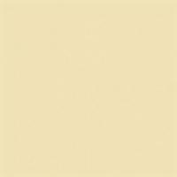 Напольная плитка Sabbia 20х20 см