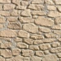 M-074 камень Хинестар охра (OCHRE GINESTAR STONE)