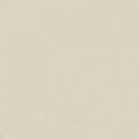 Напольная плитка Perle 20х20 см (Flora)
