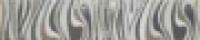 Бордюр Elle Listello CF 9,8x49 см