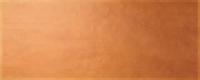 Керамическая плитка 10008 Сити беж 20,1x50,2 см