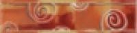 Бордюр Graffiti Listello Rosso 5х20 см