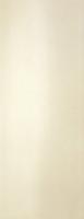 Облицовочная плитка Tiffany Diamante 20x50,2 см