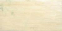 Облицовочная плитка Costa Smeralda Beige 20x40 см