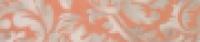 Бордюр Harmony L Mandarino 10,6x49 см