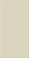 Облицовочная плитка Perle 20х40 см (Flora)