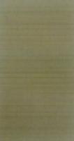 Облицовочная плитка Natura Viento 32,5х60 см