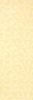 Облицовочная плитка Fap Suite Chic Duna 30,5x91,5 см