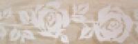 Керамический декор Decorado Hada Beige 29,5x89,3