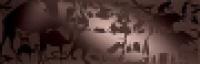 Декор Orma Marrone Inserto 30,5x91,5 см