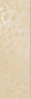 Облицовочная плитка Edilcuoghi Natural Iberis Aria 2 32x96,2 см