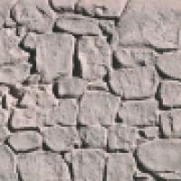 "M-102 Красноватый камень ""Кахала"" (REDDISH KAHALA STONE)"