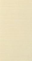 Облицовочная плитка Fusion Beige 25x45 см