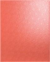 Облицовочная плитка 2118 Гринвич красный 20x25 см