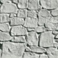 """M-100 камень серый """"Франсуа"""" (GREY IMPERIAL STONE)"""