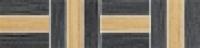 Керамический гранит SG141/001 Бордюр 42x10,2 см