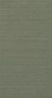 Облицовочная плитка Fusion коричневый 25x45 см