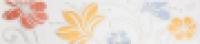 Бордюр А1567/11033 Ланкастер 7,2x30 см