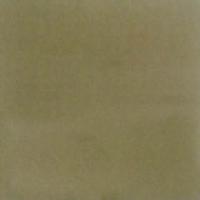 Напольная плитка Natura Viento 32,5x32,5 см