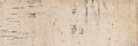 Плитка DKH011 Khadi White Размер: 16,4х50,2 см