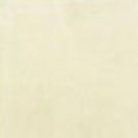 Облицовочная плитка White 20x20 см