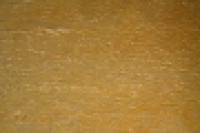 Yellow Quartzite Натуральный кварцит