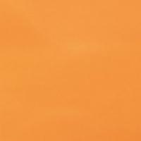 Напольная плитка Intensity Sunset Pav. 30,5x30,5 см