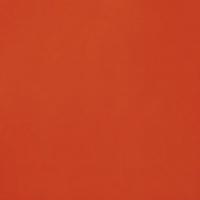 Напольная плитка Intensity Love Pav. 30,5x30,5 см