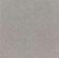 Напольная плитка Seul Gris 45x45 см