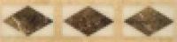 Декор Rombi Beige List. 6,5x25 см