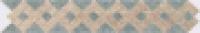 Керамический гранит DP158-002 Перевал 11,2x60 см