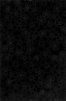 8137 Сакура черный 20x30