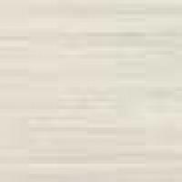 Напольная плитка Облицовочная плитка Square White 15х15 см