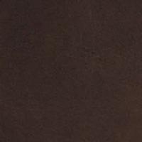 Напольная плитка MySkin Sandalo 35x35 см