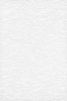 Облицовочная плитка 8060 Сомали белый 20x30 см