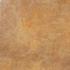 Пол керамогранит полуполированный золото/серый 41х41