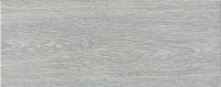 Боско серый
